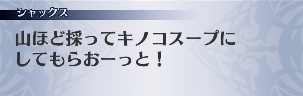 f:id:seisyuu:20200207181735j:plain