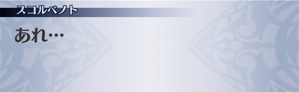 f:id:seisyuu:20200207182111j:plain