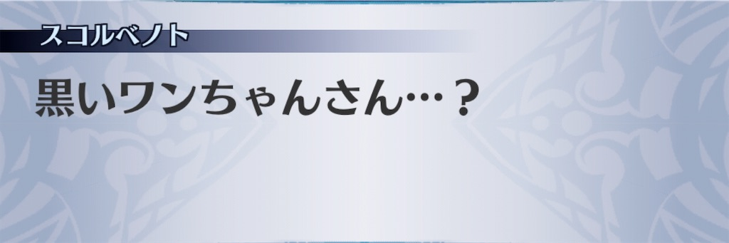 f:id:seisyuu:20200207182115j:plain