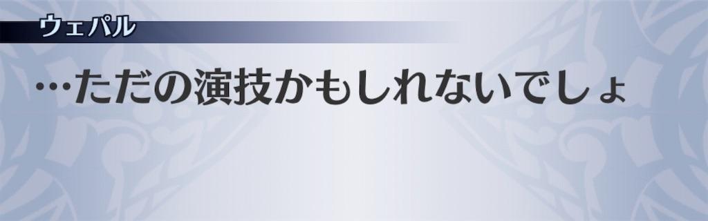 f:id:seisyuu:20200207193742j:plain