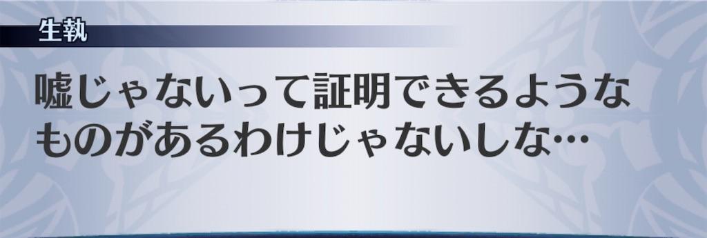f:id:seisyuu:20200207193801j:plain
