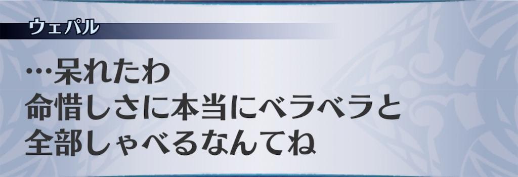 f:id:seisyuu:20200207200150j:plain