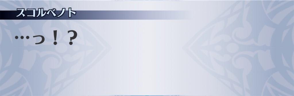 f:id:seisyuu:20200207200650j:plain