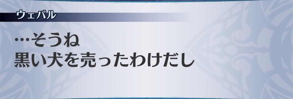 f:id:seisyuu:20200207200659j:plain