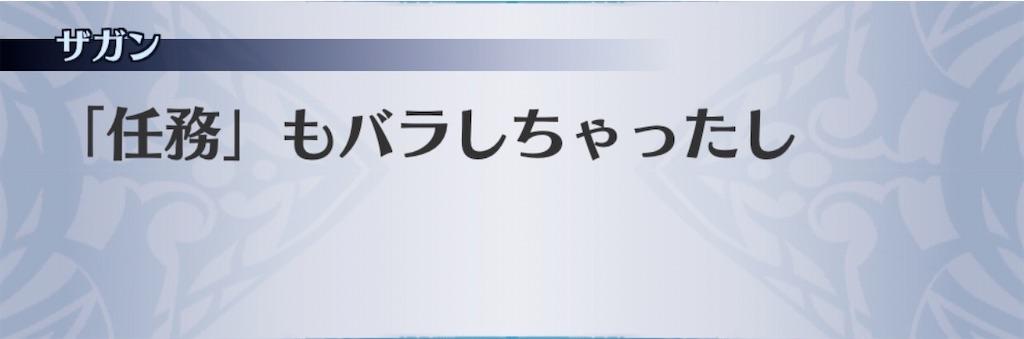f:id:seisyuu:20200207200704j:plain