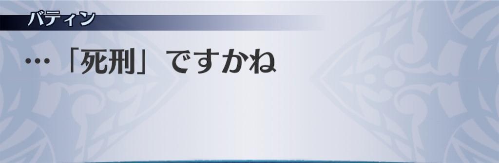 f:id:seisyuu:20200207200852j:plain