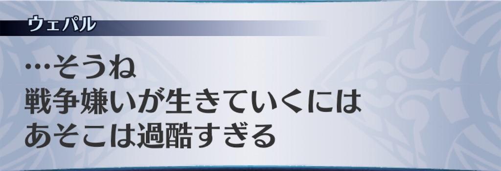 f:id:seisyuu:20200207201123j:plain