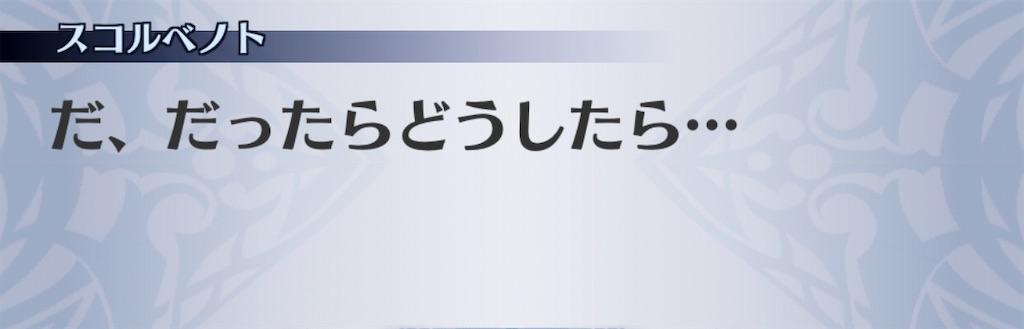 f:id:seisyuu:20200207201127j:plain