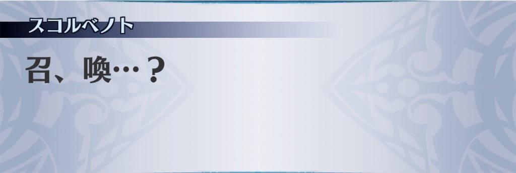 f:id:seisyuu:20200207234643j:plain