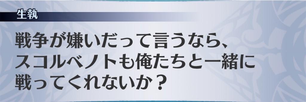 f:id:seisyuu:20200207234658j:plain