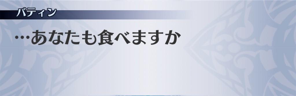 f:id:seisyuu:20200208171030j:plain