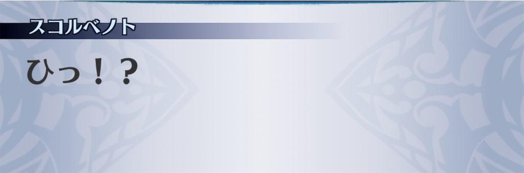 f:id:seisyuu:20200208171033j:plain