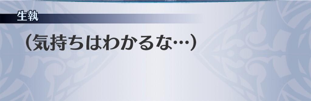 f:id:seisyuu:20200208171105j:plain