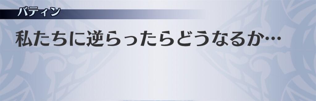 f:id:seisyuu:20200208171319j:plain