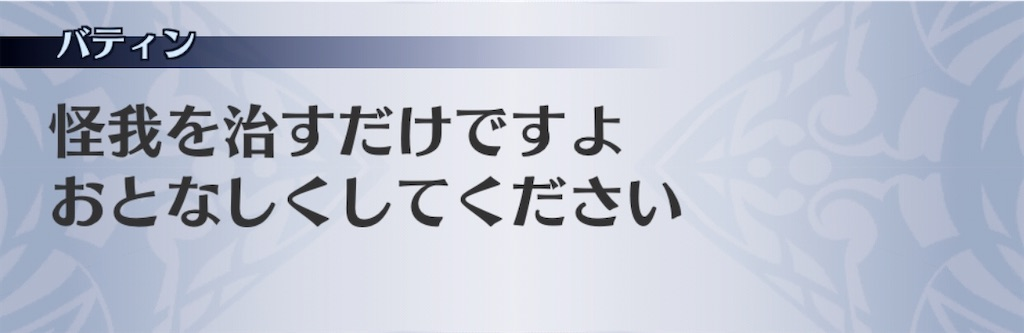 f:id:seisyuu:20200208171421j:plain