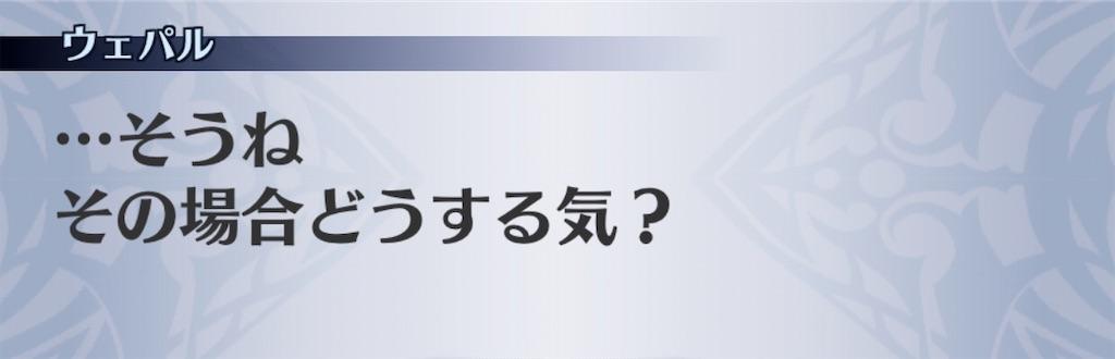 f:id:seisyuu:20200208171704j:plain