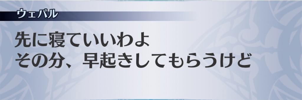 f:id:seisyuu:20200208172452j:plain
