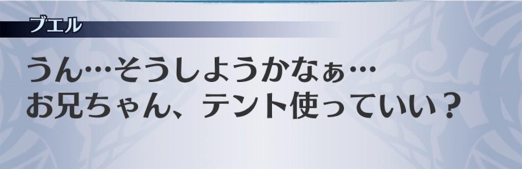 f:id:seisyuu:20200208172459j:plain