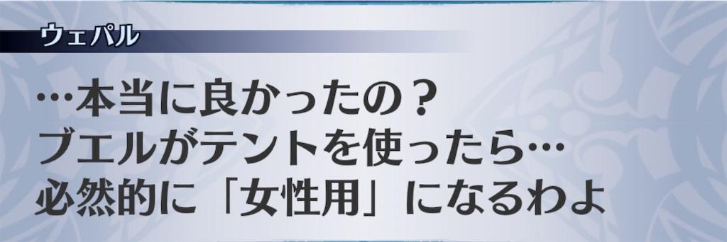 f:id:seisyuu:20200208173618j:plain
