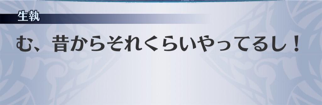 f:id:seisyuu:20200208173746j:plain