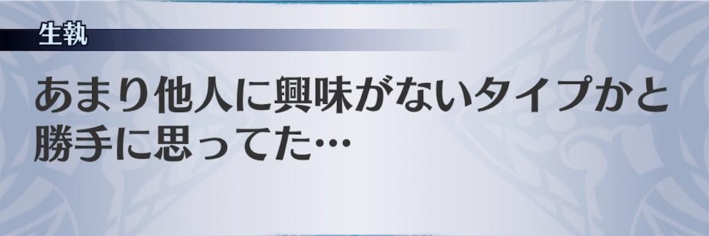 f:id:seisyuu:20200208174602j:plain