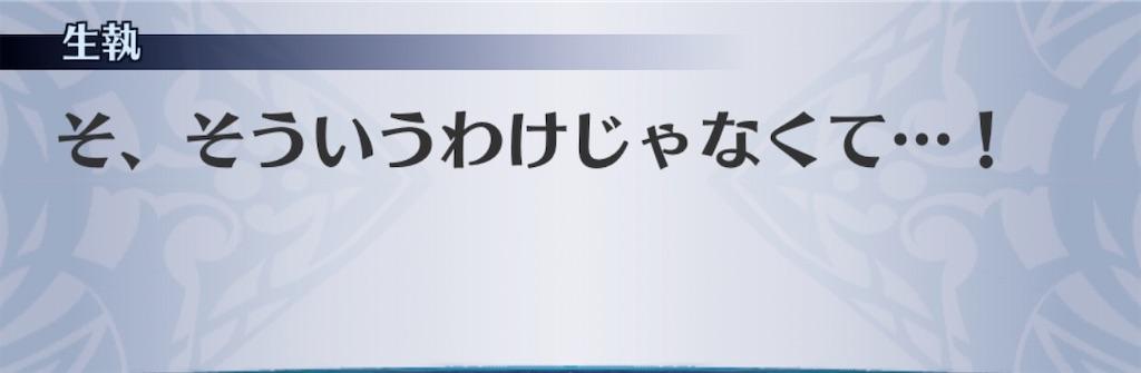 f:id:seisyuu:20200208175627j:plain