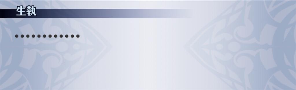 f:id:seisyuu:20200208175727j:plain