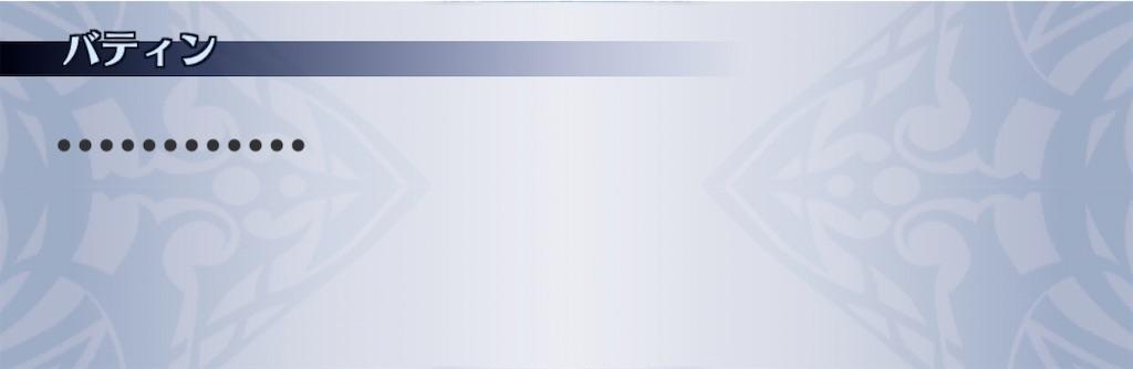 f:id:seisyuu:20200208175731j:plain