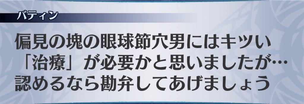 f:id:seisyuu:20200208175801j:plain