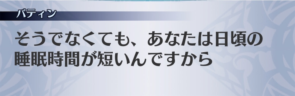f:id:seisyuu:20200208180159j:plain