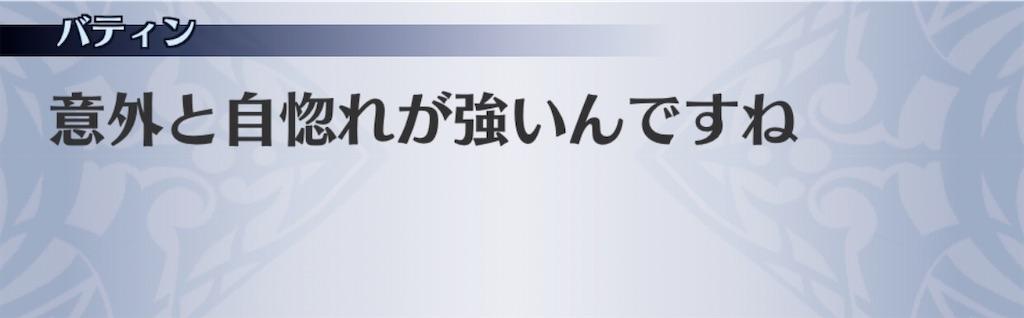 f:id:seisyuu:20200208180323j:plain