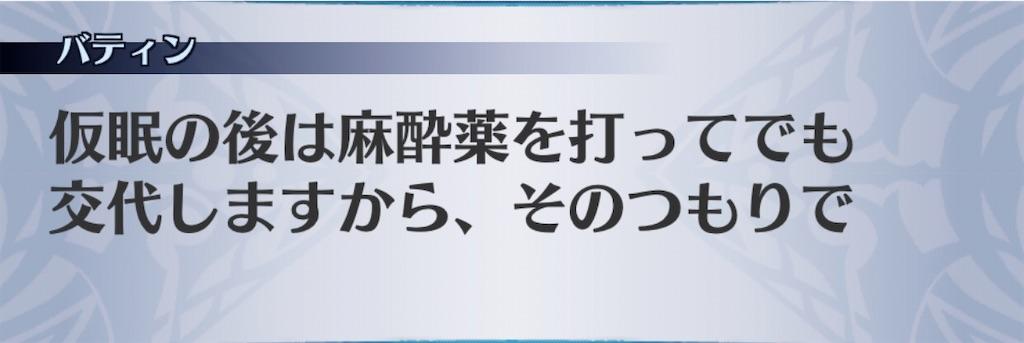 f:id:seisyuu:20200208180339j:plain