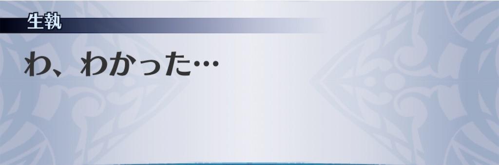 f:id:seisyuu:20200208180344j:plain