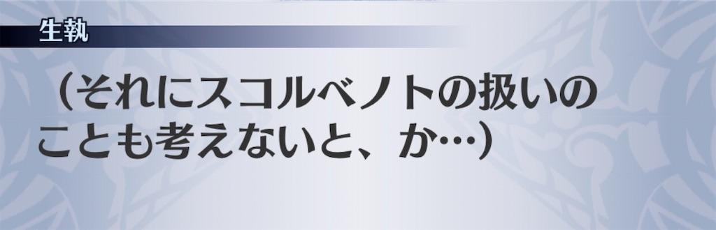 f:id:seisyuu:20200208180435j:plain