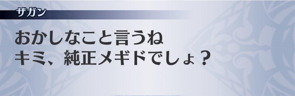 f:id:seisyuu:20200208200417j:plain