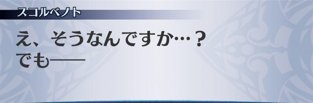 f:id:seisyuu:20200208200513j:plain