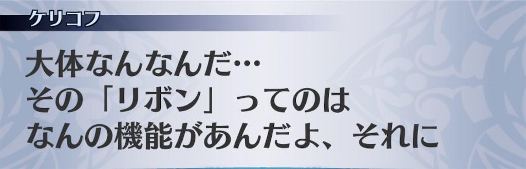 f:id:seisyuu:20200208200653j:plain