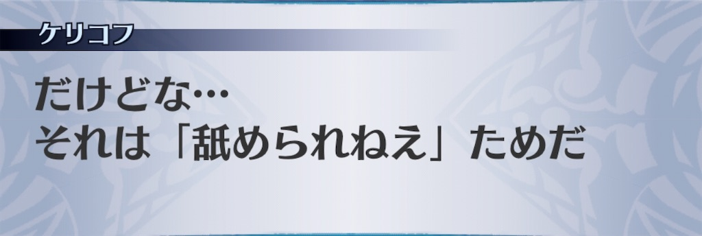 f:id:seisyuu:20200208200706j:plain