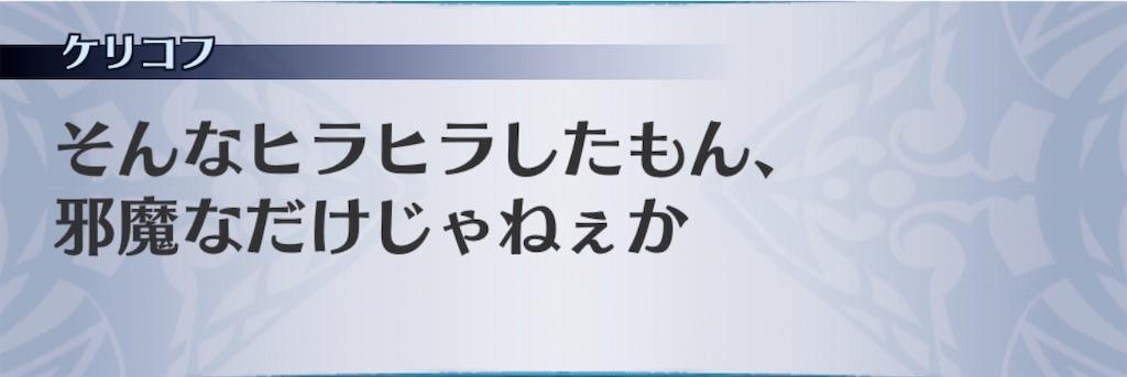 f:id:seisyuu:20200208200715j:plain