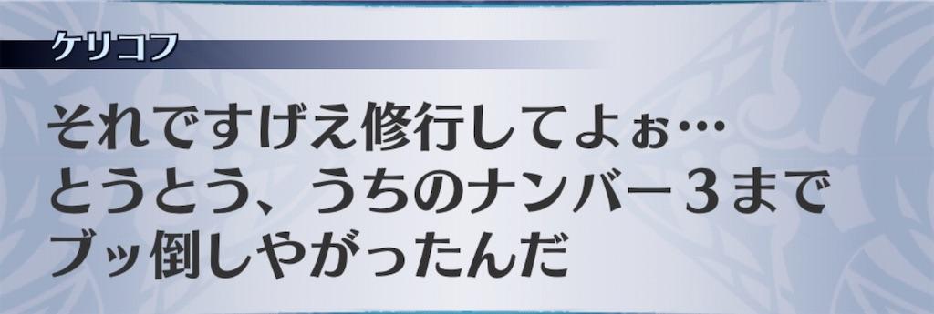 f:id:seisyuu:20200208201003j:plain