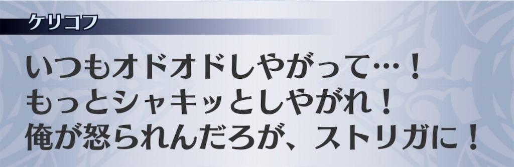 f:id:seisyuu:20200208201223j:plain