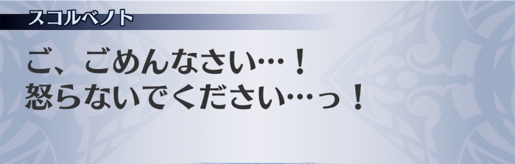 f:id:seisyuu:20200208201227j:plain