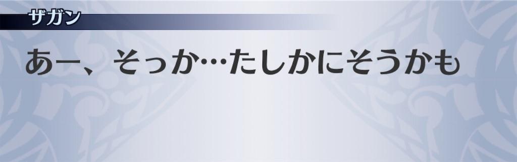 f:id:seisyuu:20200208201357j:plain