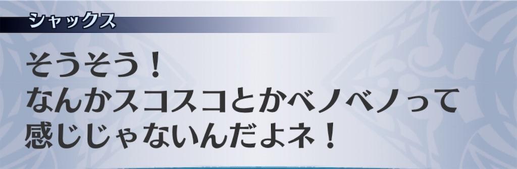 f:id:seisyuu:20200208201612j:plain