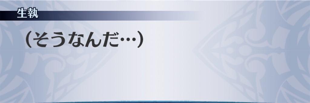 f:id:seisyuu:20200208201618j:plain