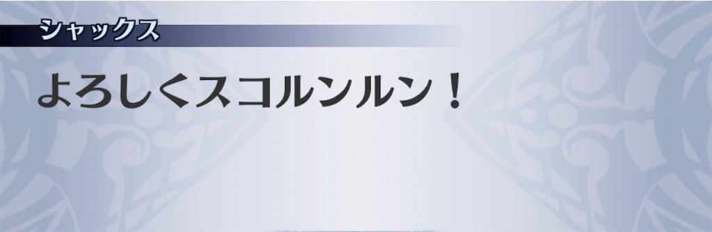 f:id:seisyuu:20200208201821j:plain