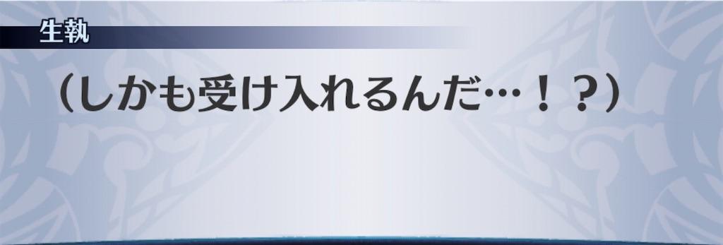 f:id:seisyuu:20200208201835j:plain