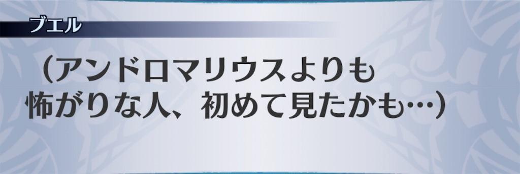 f:id:seisyuu:20200209112959j:plain