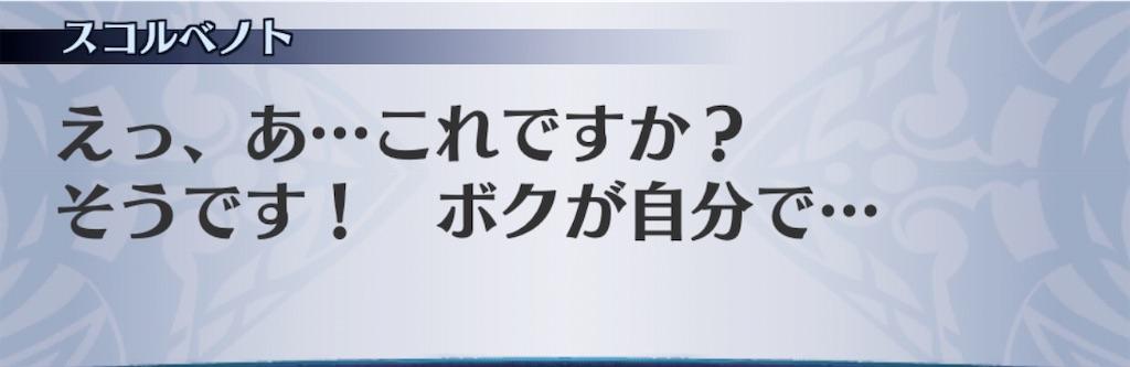 f:id:seisyuu:20200209113040j:plain