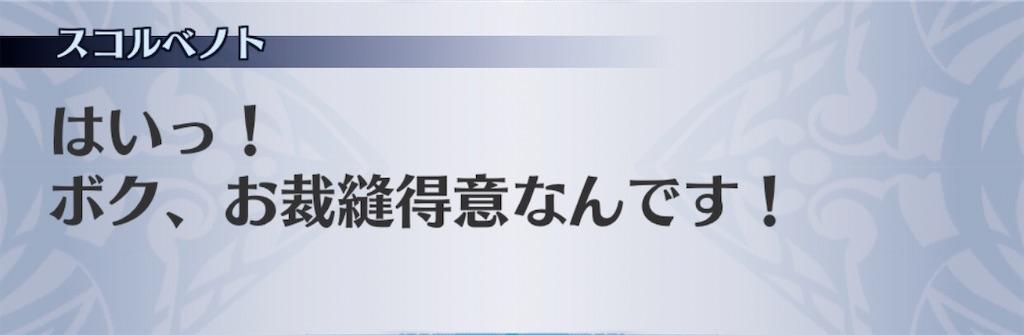 f:id:seisyuu:20200209190024j:plain